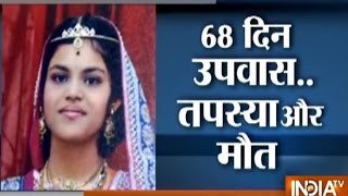13-Year-Old Jain Girl Dies in Hyderabad after Fasting for 68 Days