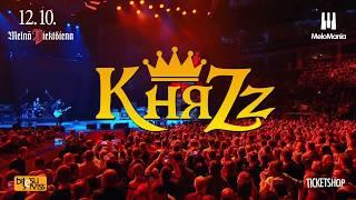 КняZz - Riga 12.10.18 - Melna Piektdiena