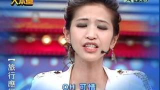 2011-10-22 綜藝大本營 梁一貞-玩具