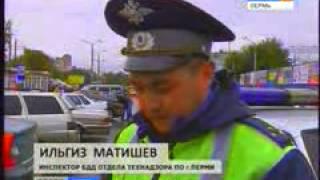 Инспекторы ГИБДД проверили городские такси(В ГИБДД Перми провели рейд по выявлению нелегальных такси. Согласно закону, с 2012 года работники такси должн..., 2012-09-17T12:50:27.000Z)