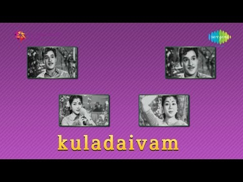 Kuladaivam | Payaninche Oh Chiluka song