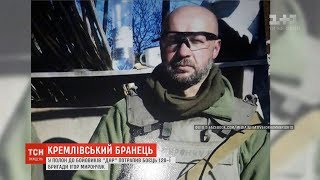 У полон до бойовиків потрапив боєць 128-ї бригади