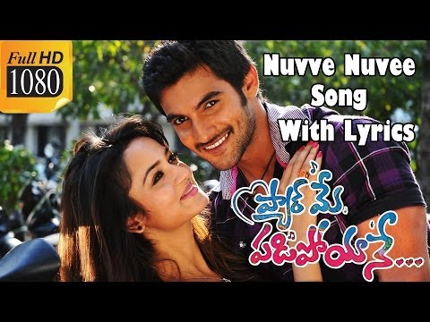 Nuvve Nuvve (Female) Song with Lyrics - Pyar Mein Padipoyane Songs -Aadi, Shanvi