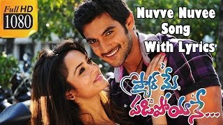 Nuvve Nuvve (Female) Song with Lyrics - Pyar Mein Padipoyane Songs -  Aadi, Shanvi
