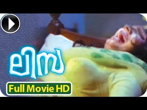Lisa - Malayalam Full Movie OFFICIAL [HD]