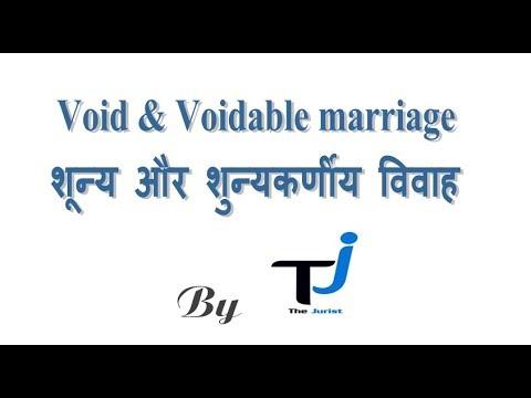 Void & Voidable marriage, शून्य और शुन्यकर्णीय विवाह, section धारा 11 & 12