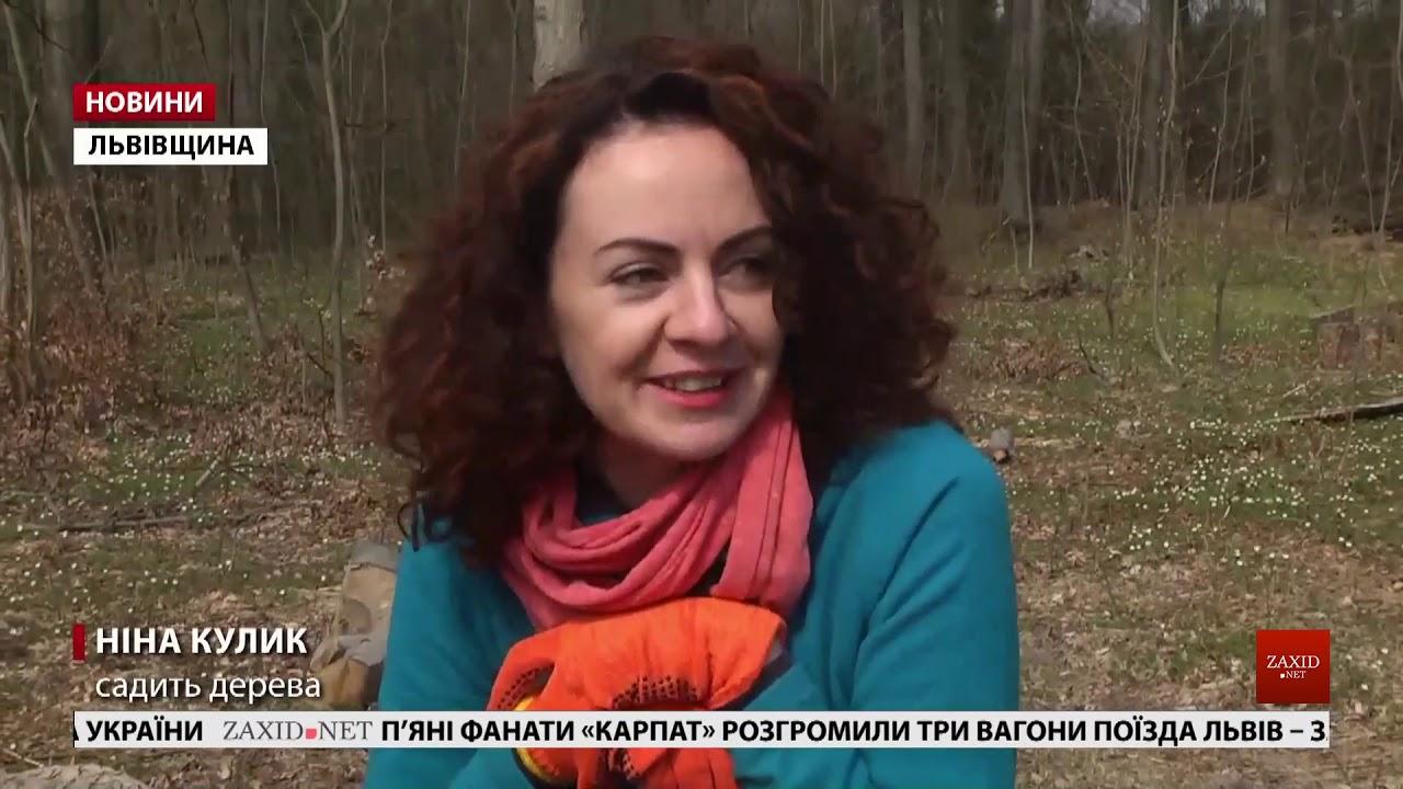 Головні новини Львова за 8 квітня - YouTube