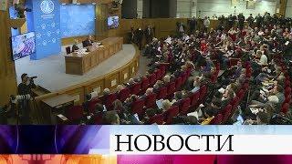 Смотреть видео Министр иностранных дел России Сергей Лавров провел пресс-конференцию в Москве. онлайн