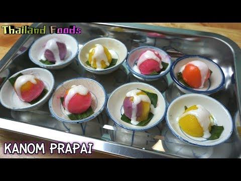 thai-dessert-|-flour-dumpling-stuffed-with-mung-bean-(thai-traditional-dessert)