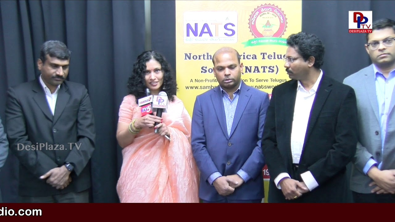 Highlights - Dallas- America Telugu Sambaralu 2019 - Curtain Raiser & Fund Raising.