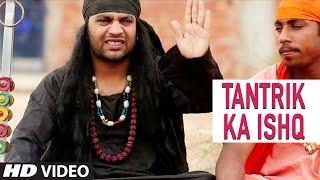 Manish Mast - Tantrik Ka Ishq || Tension Ki Dawai || Haryanvi Comedy Video