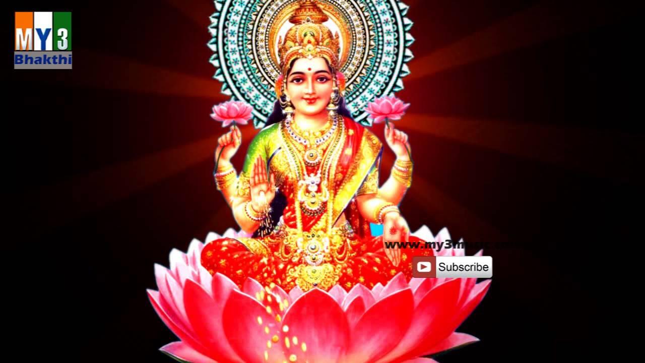 lakshmi ksheera samudra raja in telugu pdf