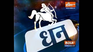 Horoscope 25 April 2021: Aries people may have to face trouble, know the condition of others
