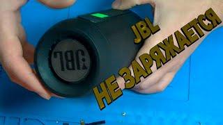 "Ремонт ""реплики"" портативной колонки JBL"