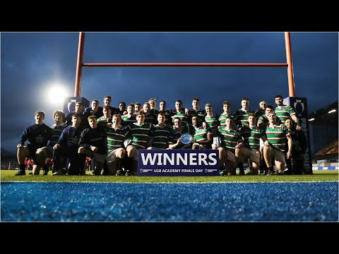 Leicester Tigers and Rugby Pass | The Academy - Trailer