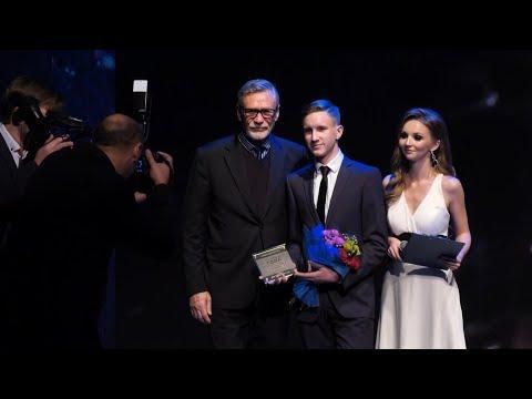 НОЯБРЬСК 24: Церемония вручения премии «Человек года - 2019»