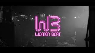 WOMEN BEAT DJS - WAM ESTRELLA DE LEVANTE  2017
