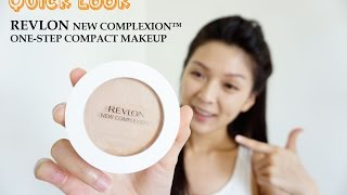 quick look revlon new complexion one step compact makeup ส ivory beige