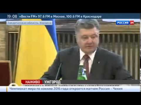 Свежие новости Украины Правосеки пригрозили Порошенко казнью   Правый сектор  Украина