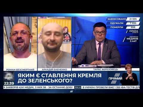 Україна повернулася до ери Януковича – Безсмертний