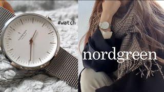 [153cm]깔끔한 시계랑 어울리는 코디미니멀한 시계추…
