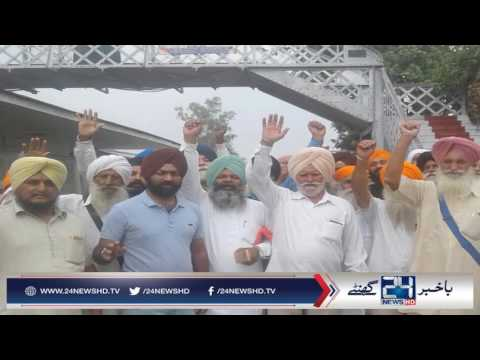 India stops Sikh pilgrims from travel to Pakistan