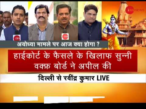 Babri Masjid-Ram Janmabhoomi dispute: This is all you can expect from Ayodhya case today (Part-2)