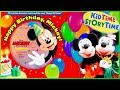 Happy Birthday, Mickey! ~ Mickey Mouse Read Aloud Stories