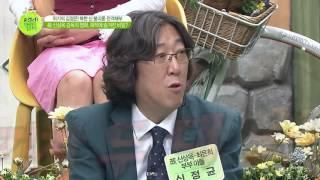 """Repeat youtube video """"그냥 폭파시키시라요!"""" 영화광 김정일의 통큰 제작지원!"""