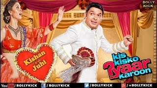 Kapil Sharma's 1st Marriage | Kis Kisko Pyaar Karoon | Comedy Scenes | Kapil Sharma
