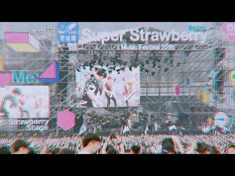 A look at the biggest music festival in China!
