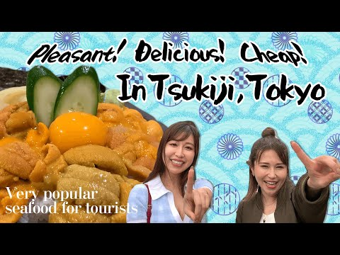 Tokyo citizen's kitchen Tsukiji market【築地市場】【海鮮】【食べ歩き】