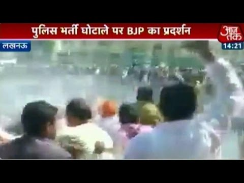 Police Recrruitment Scam: BJP Workers Protest In Lucknow