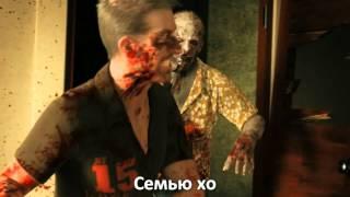[RUSSIAN LITERAL] Dead Island