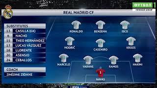 Тоттенхэм - Реал Мадрид 3:1- Обзор Матча - 01.11.2017 HD