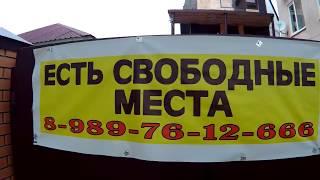 🔴 Анапа 🔴 БИЗНЕС для Крыма за 30 рублей.Стоит или нет такие магазины открывать в Крыму.