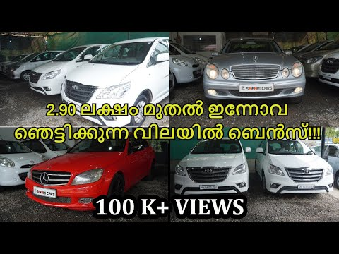 USED CAR MALAYALAM | BUDGET USED CARS | TEAM TECH | EPISODE 242