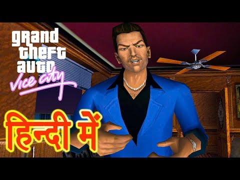 GTA Vice City - Mission Back Alley Brawl & Jury Fury