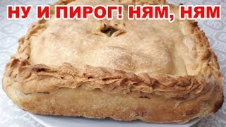 КАКОЙ ЖЕ ОН ВКУСНЫЙ этот пирог с картошкой. Такой простой рецепт, а какое объедение получается
