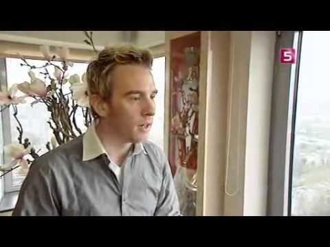 Robin van Persie at home