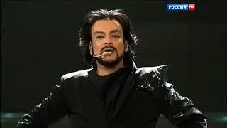 Большой юбилейный концерт Филиппа Киркорова