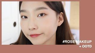 Daily Rose Makeup for Hooded Eyes + OOTD | diane 다이앤