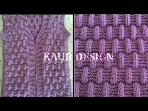 Very Beautiful Purple Koti Sweater Design For Ladies And