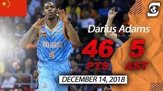 Darius Adams 46 points 5 Assists vs Beijing China (CBA)