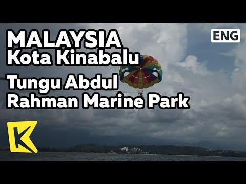 【K】Malaysia Travel-Kota Kinabalu[말레이시아 여행-코타키나발루]툰쿠압둘라만 공원/Parasailing/Tungu Abdul Rahman  Park
