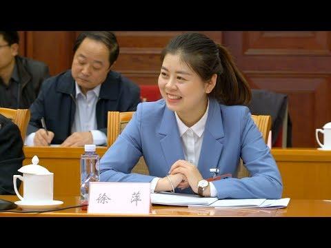 Meet one of China's youngest legislators
