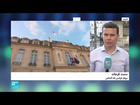 فرنسا: ملفات ساخنة على طاولة مجلس الوزراء في أول اجتماع بعد العطلة الصيفية  - نشر قبل 4 ساعة