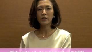 公演詳細≫ 2015年11月8日(日) 13:00~/17:00~ 京都芸術劇場 春秋座 ...