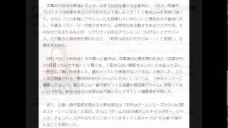 アクション女優に意欲見せる倉持明日香に、千葉真一が極意を伝授! 映画...