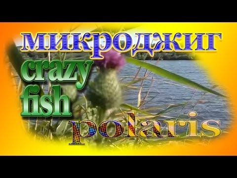 Микроджиг с приманкой Polaris от Crazy Fish